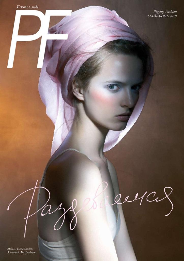 Daria_Strokous_PF_cover