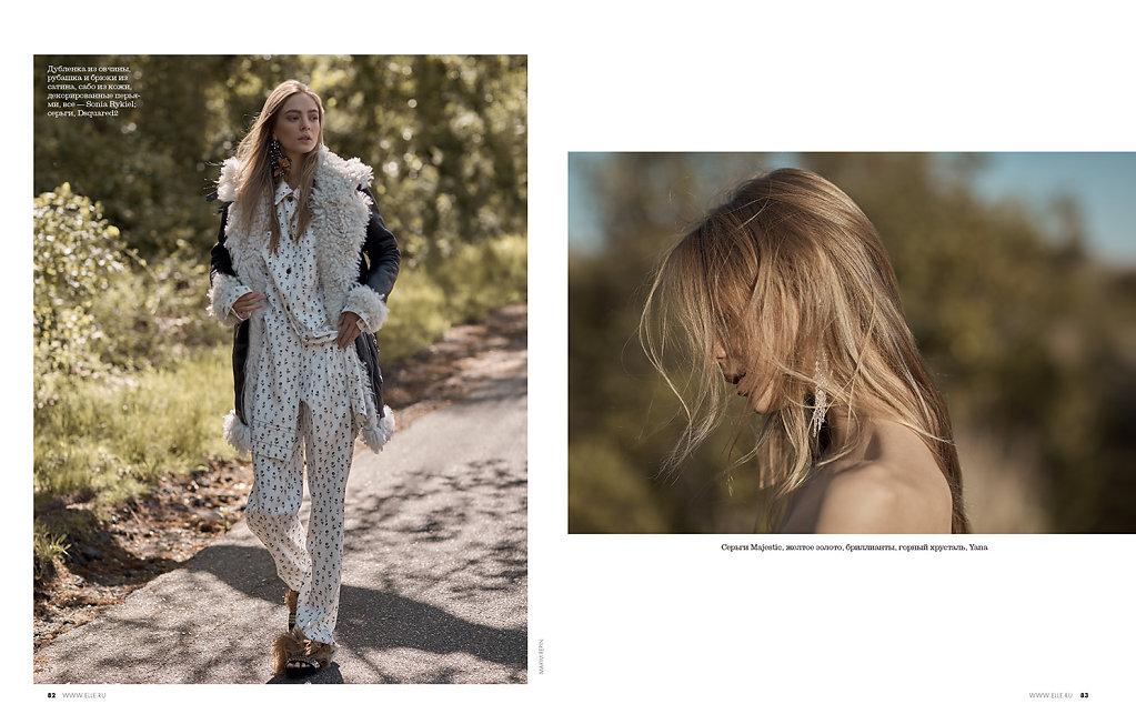 E50-080-97-FashionWhite-Page-2.jpg