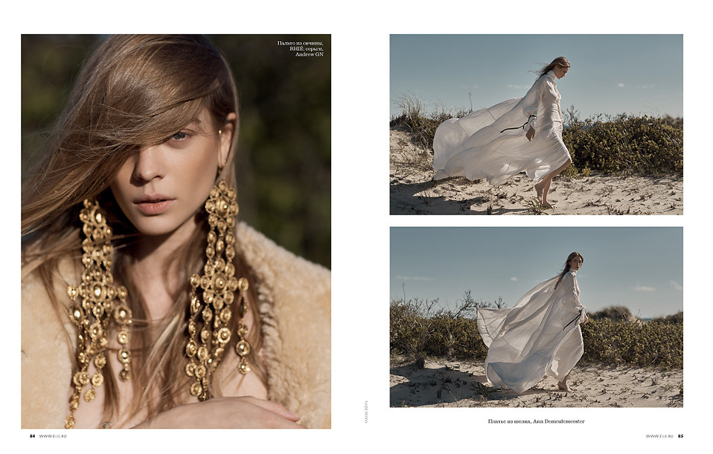 E50-080-97-FashionWhite-Page-3.jpg