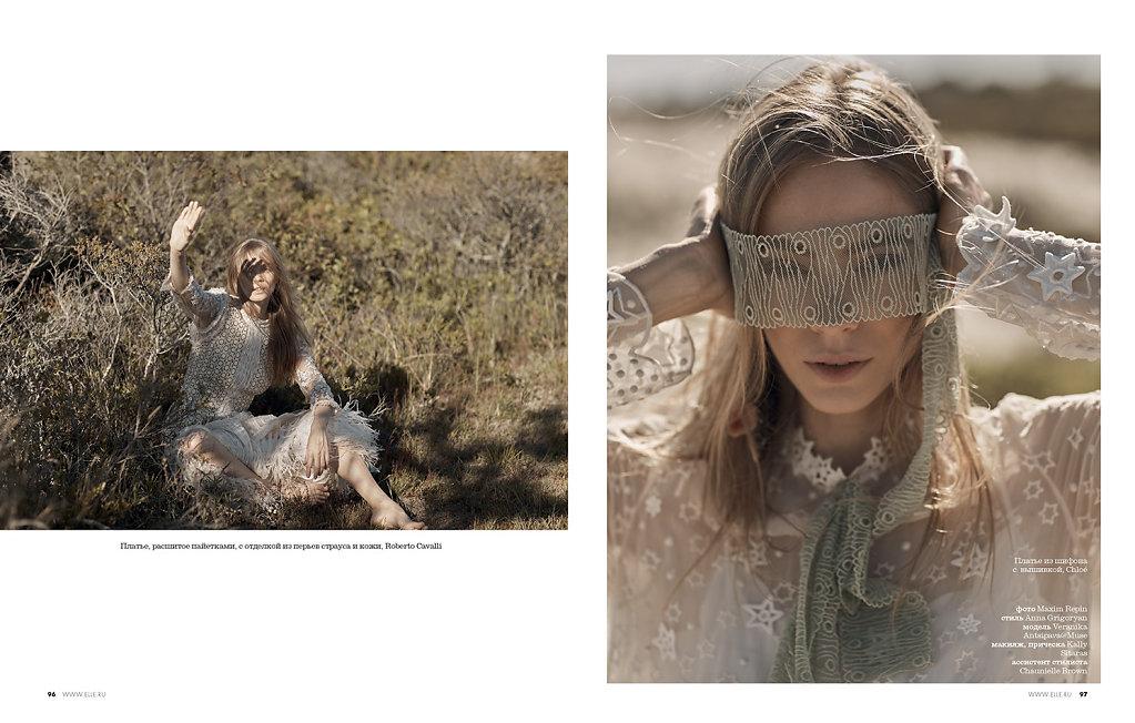 E50-080-97-FashionWhite-Page-9.jpg