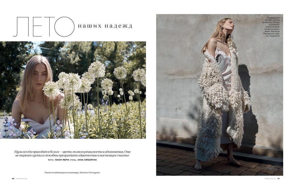 E50-080-97-FashionWhite-Page-1.jpg