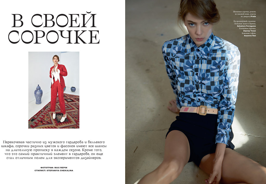 L'OFFICIEL UKRAINE MAY 2017
